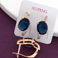 Серьги Xuping 209