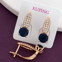 Серьги Xuping 438