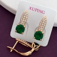 Серьги Xuping 440