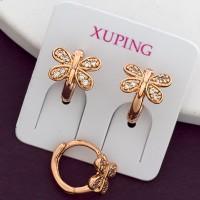 Серьги Xuping 387