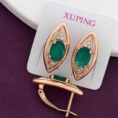 Серьги Xuping 260