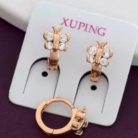 Серьги Xuping 23