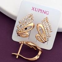 Серьги Xuping 271