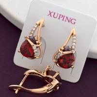 Серьги Xuping 195