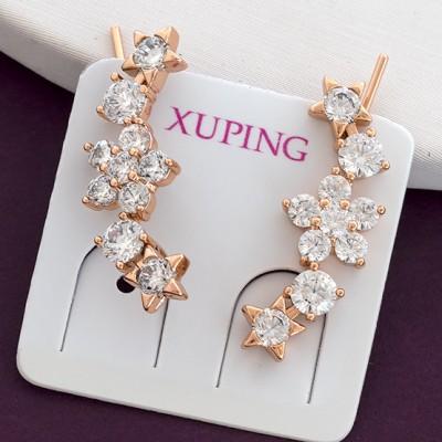 Серьги Xuping 141