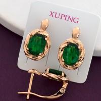 Серьги Xuping 391