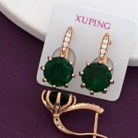 Серьги Xuping 383